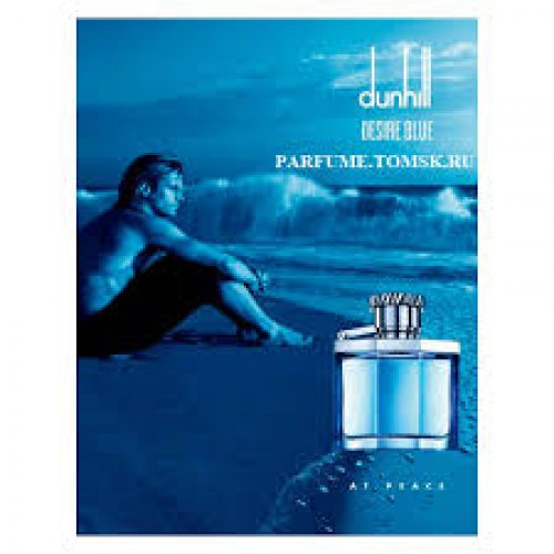 Фото: Alfred Dunhill Desire Blue - Foto  N2